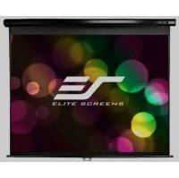 Elite Screens M120UWH2
