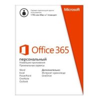 Microsoft Office 365 Personal QQ2-00595