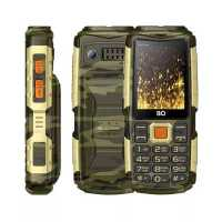 BQ 2430 Tank Power Camouflage-Gold