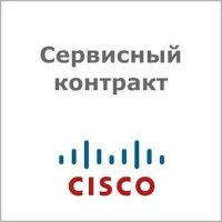 Cisco CON-SNT-WSC296PL