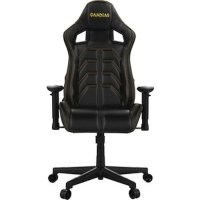 Gamdias Ulisses MF1 Black-Yellow
