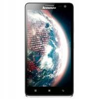Lenovo IdeaPhone S856 Silver