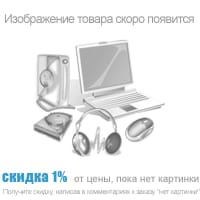 Плоттер HP DesignJet T2600PS 36-in 3XB78A